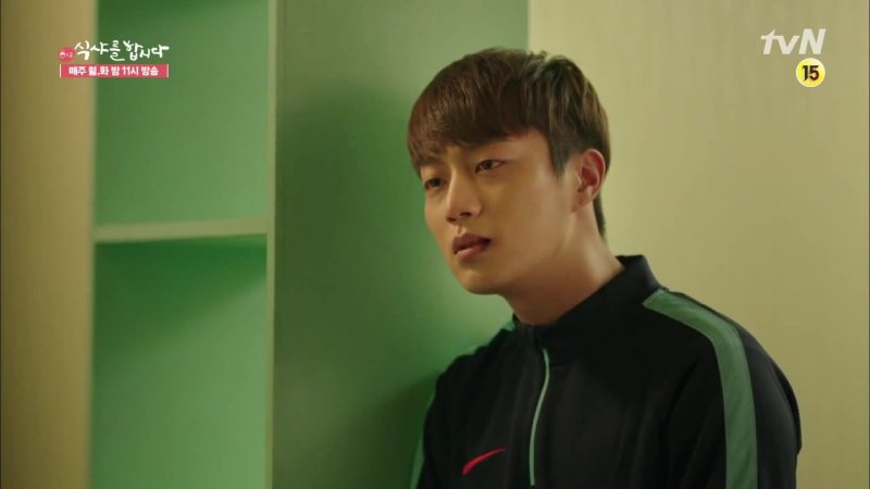[TV] 19.05.2015 Lets Eat 2, Ep.14 - Goo DaeYoung Cut 4