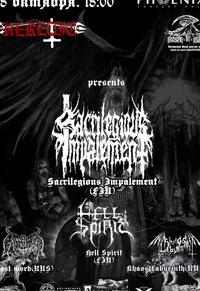 Sacrilegious Impalement в Санкт - Петербурге