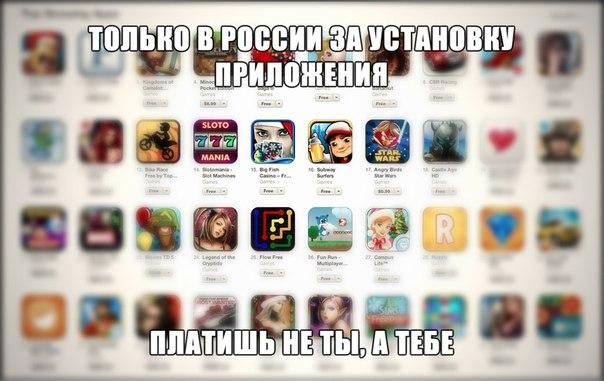 Скачать appbonus для iphone - a4f
