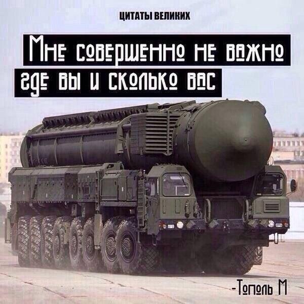 РОССИЯ-УКРАИНА-КРЫМ - Страница 36 T5pNc5-O4DI
