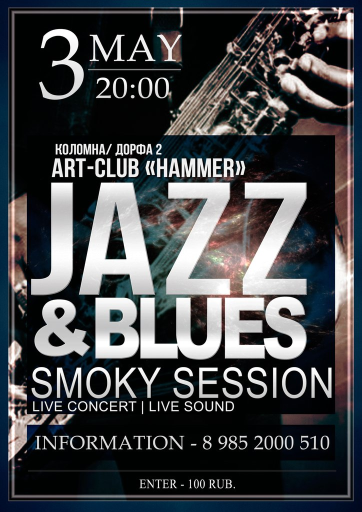 Афиша Коломна 3 MAY / Live Jazz and Blues / Hammer