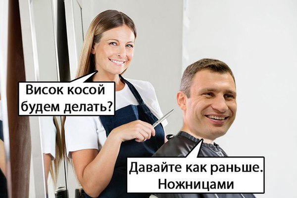 https://pp.vk.me/c622028/v622028792/90ff/wv7p2l5MRGw.jpg