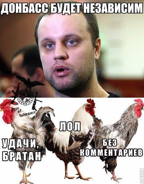 Налоговики задержали контрабандный груз на 300 тыс. грн для птицефабрики под Енакиево - Цензор.НЕТ 4975