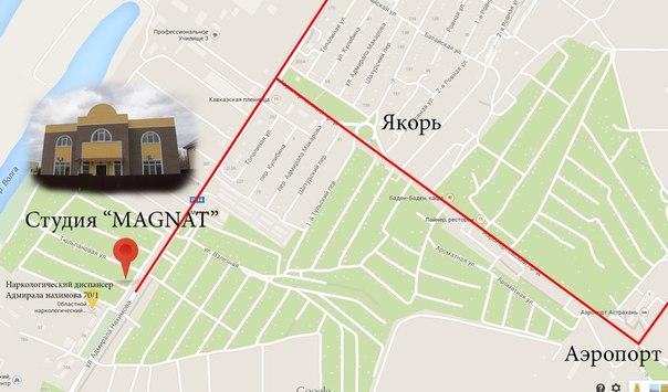 Схема проезда в студию Магнат.