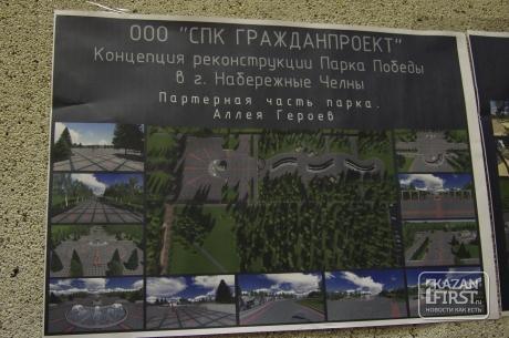 Первостроители Челнов поспорили с ветеранами войны о будущем парка Победы