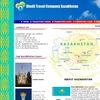 I-Turkompania Kazakhstana