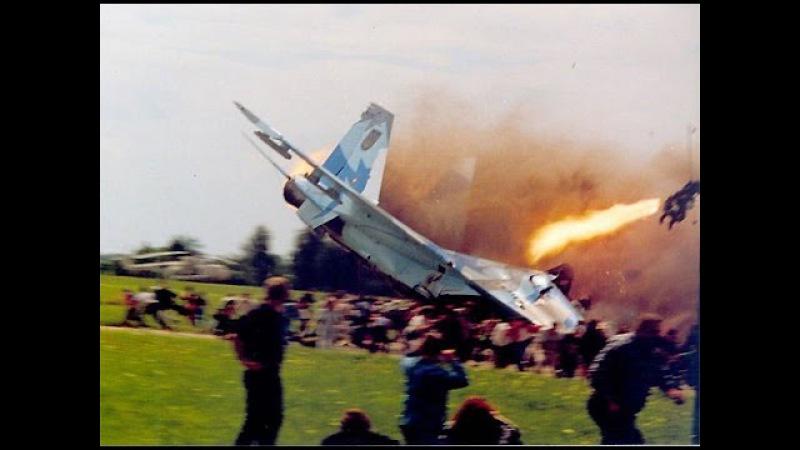 Авиакатастрофа во Львове СУ-27 Скниловская трагедия 27 июля 2002 года