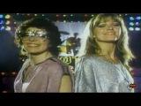 Newton Family - Santa Maria (1979)