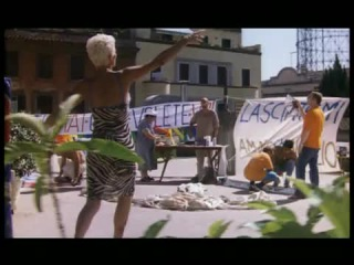 Феерия непонимания (Его тайная жизнь) (Феи-недоучки) / Le Fate ignoranti (His Secret Life) (2001) Трейлер