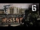 S.T.A.L.K.E.R. MISERY 2.1.1 - Грань будущего 6