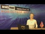 Новороссия. Сводка новостей Новороссии (События Ньюс Фронт) 7 января 2015 /Roundup NewsFront 07.01