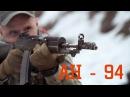 АН-94 Абакан • неуспешный эксперимент