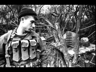 Русский Медведь - Ребята спят (Песня о Чечне).