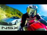 Honda NSX (Acura NSX) vs MaxWrist BMW S1000RR