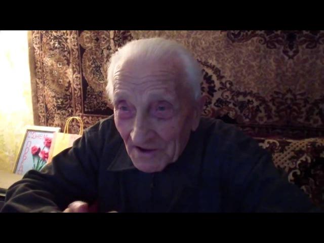 Воспоминания ветеранов Великой Отечественной войны: Переверткин Василий Федорович