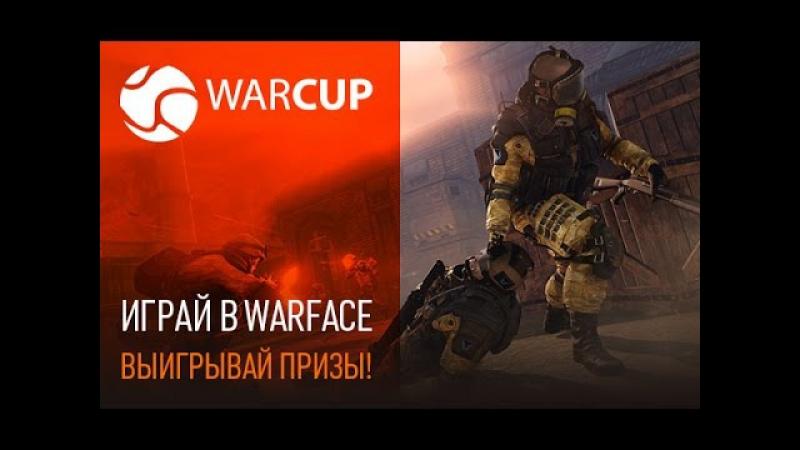 ➡ Аналитика Лига WarCup 15 сентября