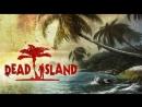 ГОВОРИТ И ПОКАЗЫВАЕТ ГЕНЕРАЛ НАБЕКРЕНЬ - СЕРИЯ 15 СОЛО ПРОХОЖДЕНИЕ DEAD ISLAND