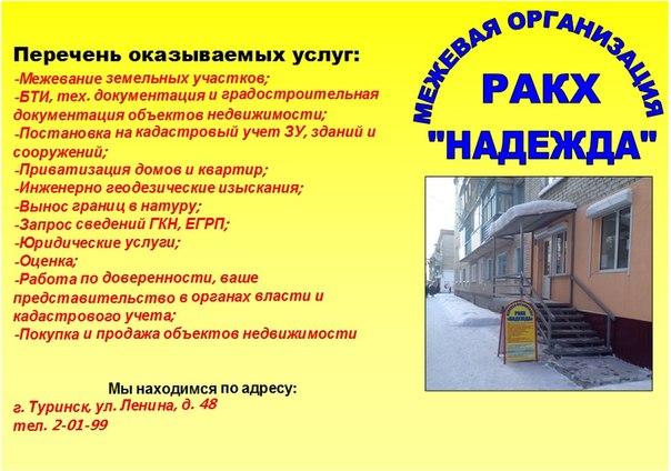 аренда такси в город москва без краски лицензия есть все