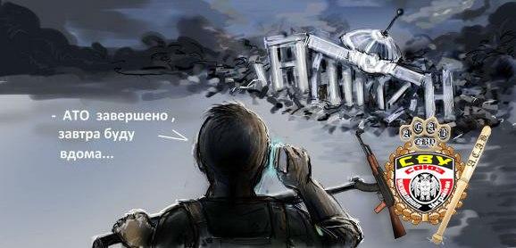 Экс-генпрокурор Пискун возглавил Союз юристов Украины - Цензор.НЕТ 379