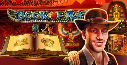 игровые аппараты книга ра играть бесплатно