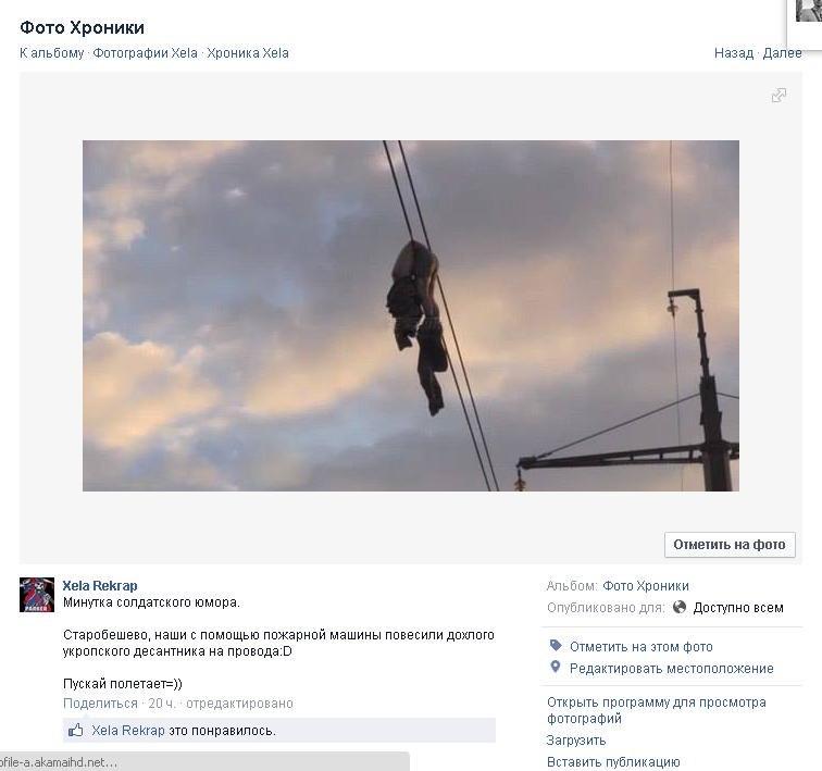 В Краматорске задержаны информатор и координатор агентурной сети террористов, - СБУ - Цензор.НЕТ 7095