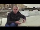 Запрещенный скандальный фильм BBC Тайные Богатства Путина