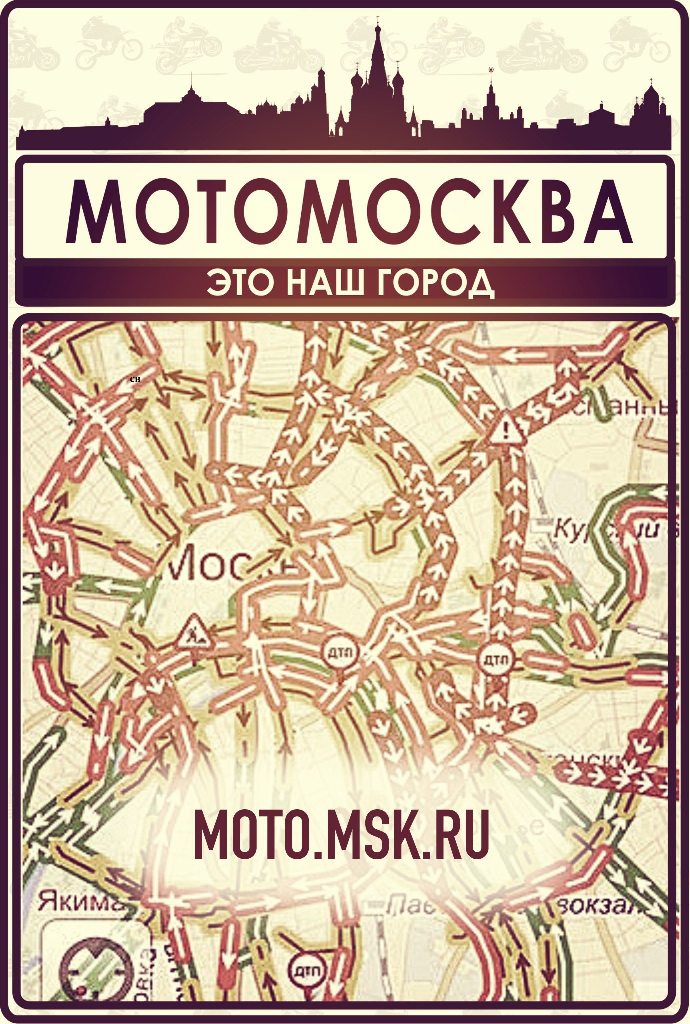 Сайт 5tea.ru