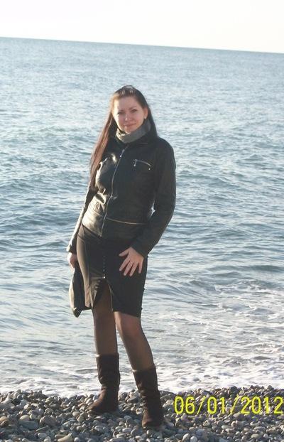 Татьяна Ясько