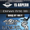 15.04 - Corvus Fest III - Horror Bar (СПб)