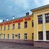 Gbuz-No Detskaya-Gorodskaya-Bolnitsa