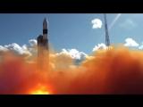 Пуск ракеты-носителя