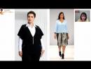 Вебинар Как выглядеть стройнее с помощью одежды