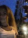 Алина Папуша фото #14