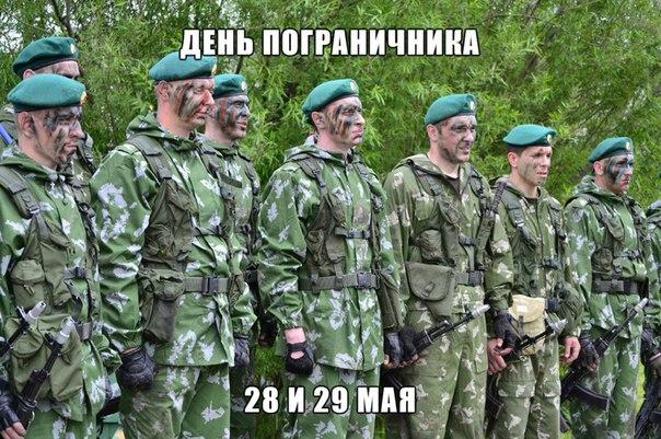 День пограничника - 28 и 29 мая в Муринском парке!
