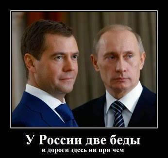Правовой шанс экстрадировать Саакашвили из Украины исчерпан, - министр юстиции Грузии - Цензор.НЕТ 3642