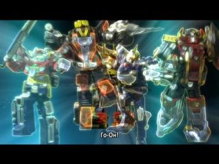 [FRT Sora] Go-Onger DVD Special [480p] [SUB]