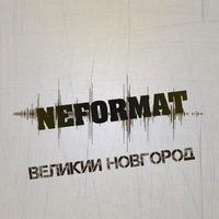 Логотип NEFORMAT/Velikiy Novgorod