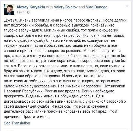 Правительство предоставит помощь семьям погибших патрульных в Днепре, - Аваков - Цензор.НЕТ 8941