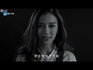 [РУС.САБ] 160321 Luhan Running Man │Hurry Up, Brother Season 4 Promo Clip