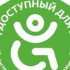 Система добровольной сертификации ВОИ