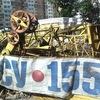 СУ-155 Банкротство Москва и Московская область