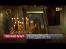 Пимен Великий наставник монахов и собеседник ангелов