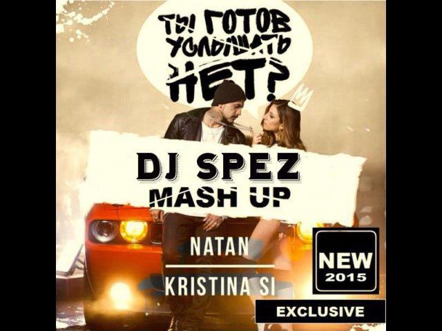 Natan Kristina Si Wellski -Ты Готов Услышать Нет ( DJ SPEZ Mash Up)