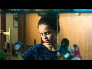 Гражданка Катерина 1 серия из 4 ( 2015 ). SATRip. AVI.