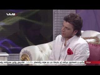 Yusuf Harputlu - koktel kurdi 2014