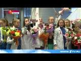 Российские гимнастки вернулись из Турции с ЧМ по художественной гимнастике