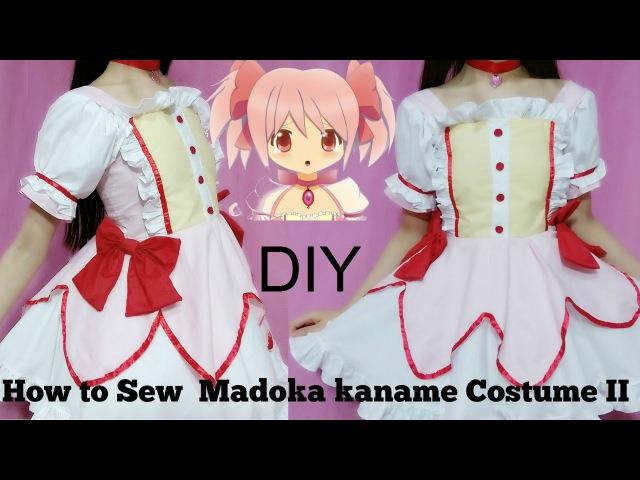 How to Sew Madoka kaname Costume II - Skirt Part - 魔法少女小圆