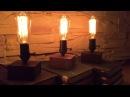Интерьерные светильники TwinsLight в винтажном стиле. Лампа Эдисона. Ручная работа.