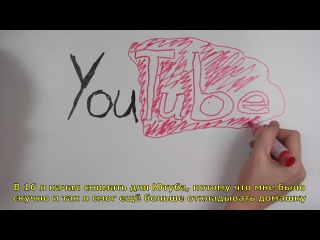Draw My Life - Caspar Lee TranslatedUP! [rus_sub]