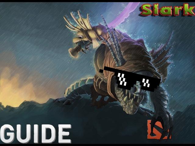 САМЫЙ ЕБ*НУТЫЙ ГАЙД НА СЛАРКА ПО ДОТА 2 | Guide to Slark on Dota 2